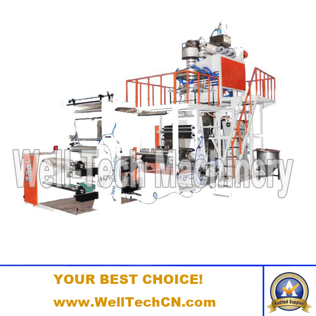 WT-PP-B45, 50, 55 PP Film Blowing Machine (New Structure)