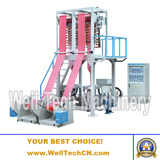 Double-head Film Blowing Machine Set with models of WT-65FM-600, WT-70FM-700, WT-75FM-800